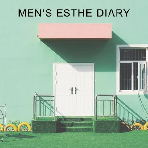 オススメメンズエステ求人店舗:東京都恵比寿・目黒のメンズエステ【Men's Esthe Diary】の画像