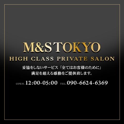 オススメメンズエステ求人店舗:東京都池袋西口・池袋東口のメンズエステ【M&S TOKYO Platinum】の画像