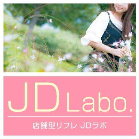 オススメメンズエステ求人店舗:東京都池袋西口・池袋東口のメンズエステ【JDラボ】の画像