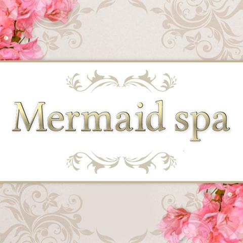 スパ 刈谷 マーメイド 『マーメイドスパ(Mermaid spa)』体験談。愛知刈谷の胸元から浮き出る膨らみは見過ごせないスリムな美人セラピ。