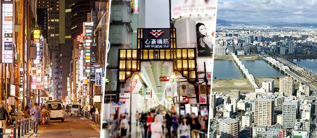 大阪府で特にメンズエステ求人の人気がある地域