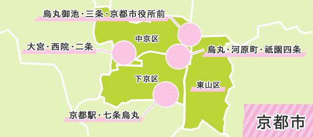 京都府で特にメンズエステ求人の人気がある地域