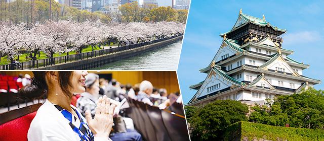 京橋・桜ノ宮・都島エリアの観光スポット情報