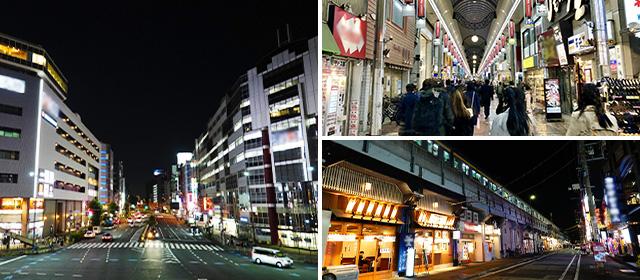 錦糸町・小岩・両国エリアの特色