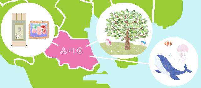 品川・五反田・大崎・田町エリアの観光スポット情報